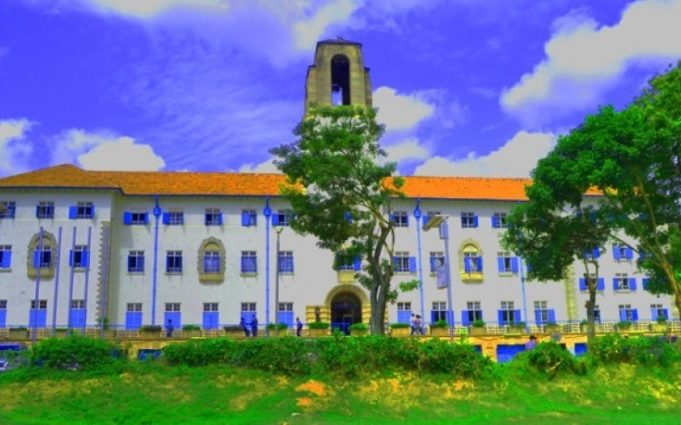 Top 9 Best And Most Affordable Medical Institutions in Uganda