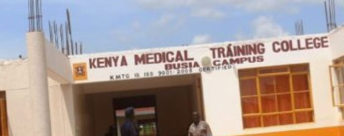 Busia KMTC Branch-History, Location, Administration, Intake and Contacts