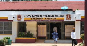 Kakamega KMTC Branch- History,Location, Administration, Courses and Contacts