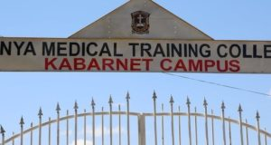 Kabarnet KMTC Branch-History,Location, Administration, Courses and Contacts