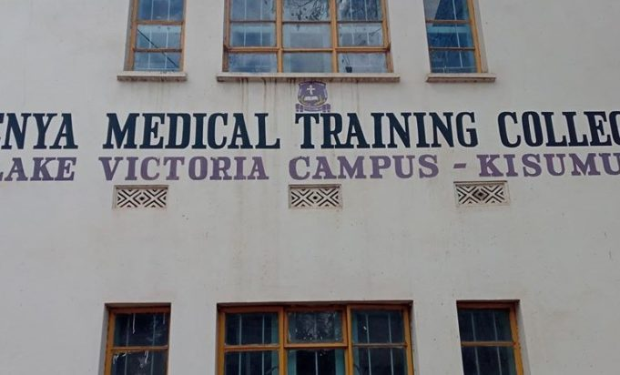Lake Victoria KMTC branch-History, Location, Administration,Courses, Intake and Contacts
