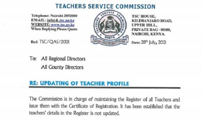 All Registered Teachers to Update Their Online Teacher Profiles