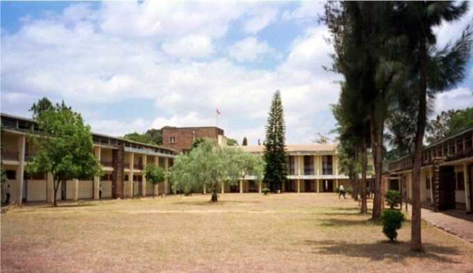 Lenana School KCSE 2020 Results Analysis and Distribution of Grades