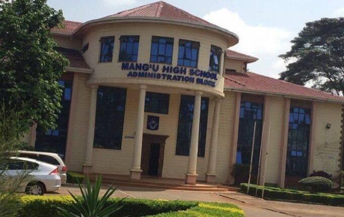 KCPE Results 2020 Grade Distribution Per School